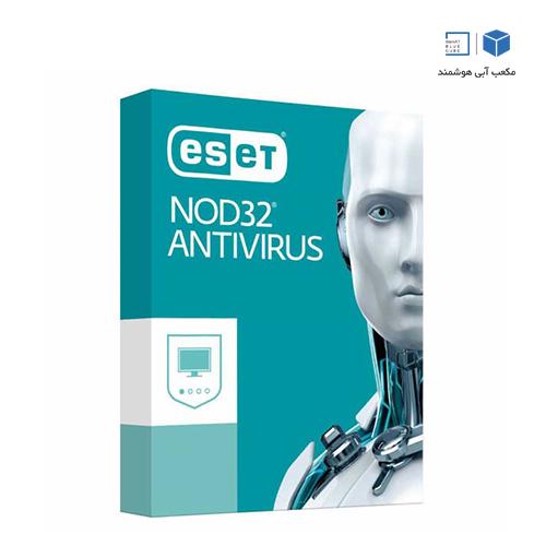 فروش eset node 32 - 1