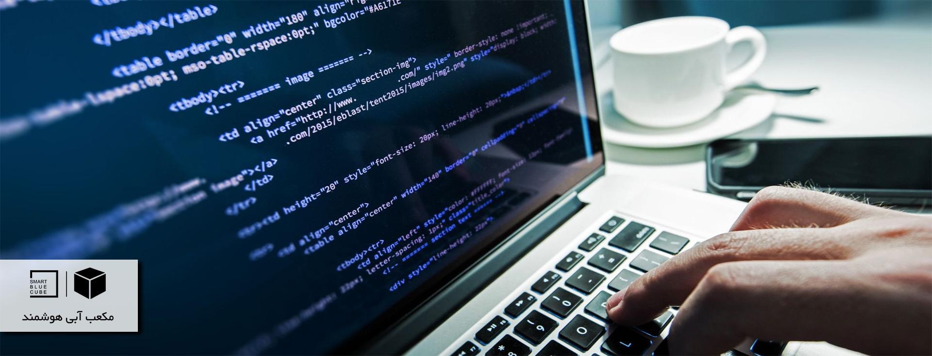 طراحی وب سایت اینترنتی