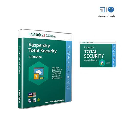 فروش kaspersky totsl security 2