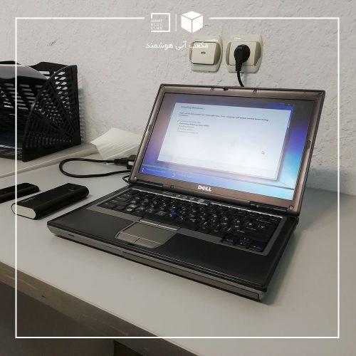 نمونه کار 990124 - 1